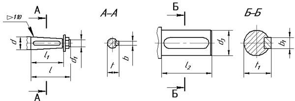 Редуктор ВКУ-500 имеет следующие размеры концов валов